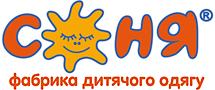 Український виробник дитячого одягу – «Т.М. Соня»